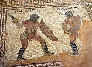 история Кипра Курион