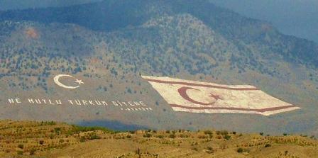 турки киприоты