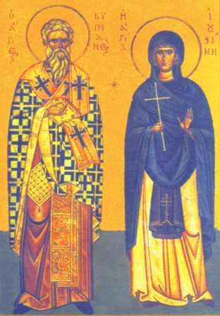 церковь Киприана и Иустинии