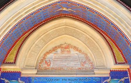 индивидуальная экскурсия в Киккский монастырь