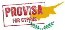 провиза на Кипр