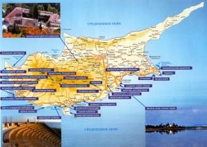 карта достопримечательностей Кипра