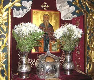 монастырь Неофита Пафос
