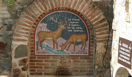 монастырь Великомученицы Феклы