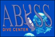 дайв центр Aabyss