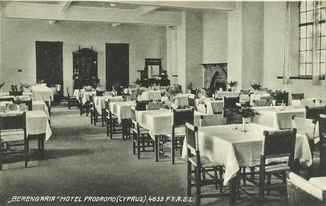 Беренгария гостиница