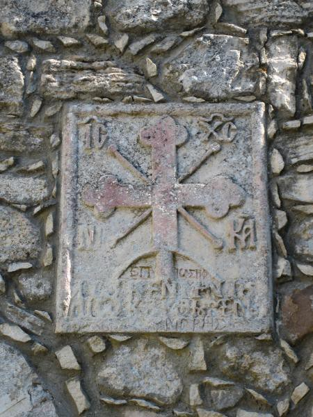 монастырь Айя Мони