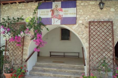 монастырь Святого Минаса Кипр