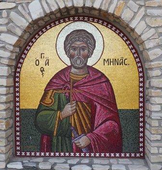 монастырь Святого Минаса