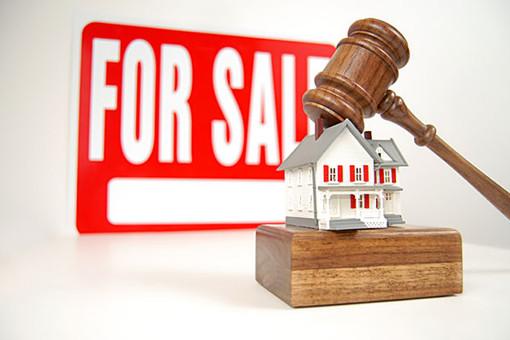 продажа залоговой недвижимости на Кипре