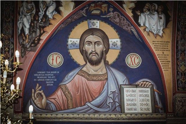 экскурсии в церковь Киприану и Иустины