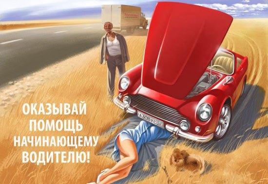 Прокат автомобилей Кипр