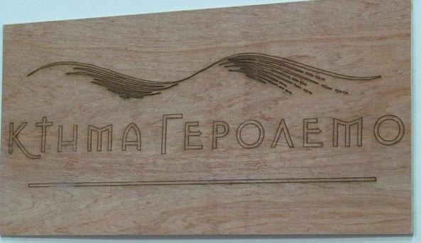 винный тур на Кипре винодельня Геролемо