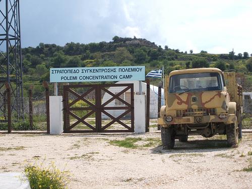 концентрационный лагерь в Полеми Кипр