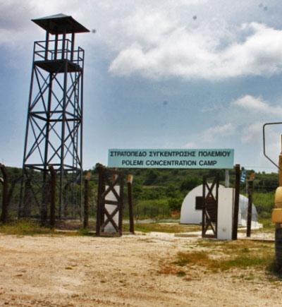 концентрационный лагерь в Полеми