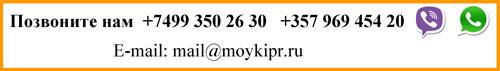 Кипр агент по покупке недвижимости