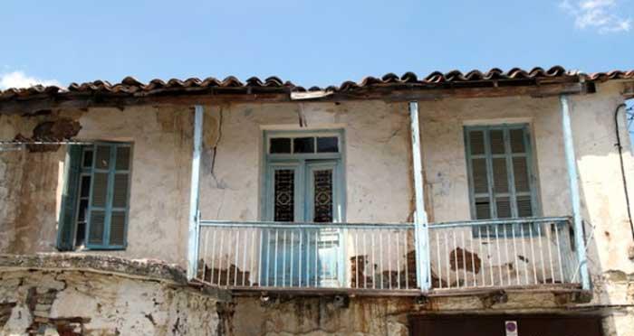 Вавацинья Кипр