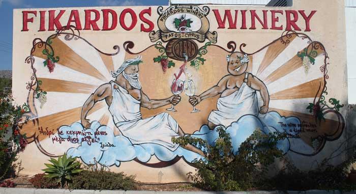 экскурсии в винодельню Фикардос Месоги