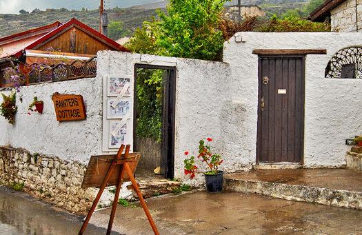 Монагри Кипр