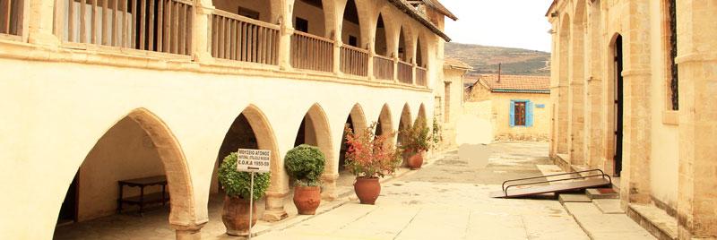 Омодос Кипр